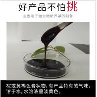 酵母浸膏发酵氮源  山东玉宝生物厂家生产