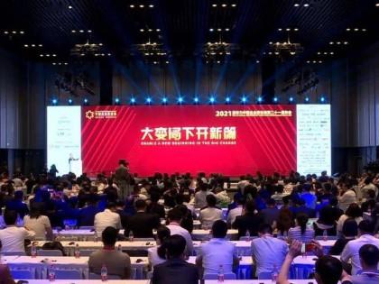 刘永好:新希望集团将继续加大生物科技和数字科技的投入