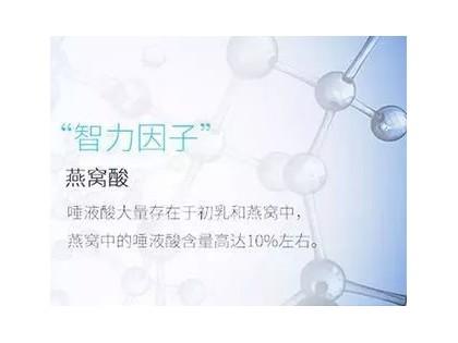"""唾液酸能成为下一个""""透明质酸钠""""吗"""