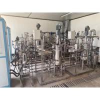 招标:研究院菌种室一期进口设备采购需求