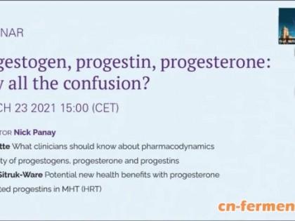 关于孕激素,合成孕激素和天然孕激素的困惑