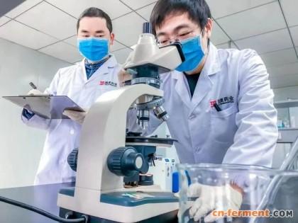 手握专利原料,30年药企武汉迪奥药业进军化妆品
