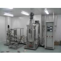 招标:中国海洋大学台式发酵罐采购项目
