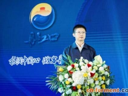 首届2021中国(武汉)甾体论坛峰会成功举行
