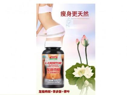 浙江震元拟设立生物子公司 前期主要产品包括组氨酸、左旋多巴、茶氨酸等